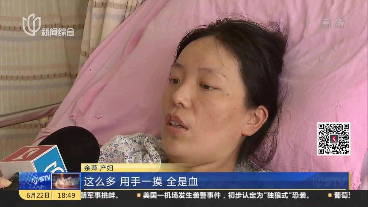 高龄二胎孕妇突发大出血  新华医院九小时抢救成功