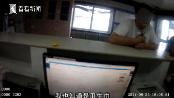 视频|视频竟用卫生巾遮挡司机也是拼了为逃处车牌录紫薇图片