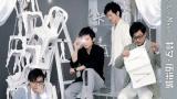 视频|香江如歌·岁月留声之曲作者⑥:新一代曲作者让港乐体现多样性