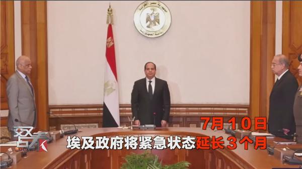埃及4.jpg