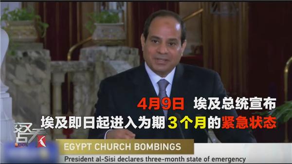 埃及3.jpg