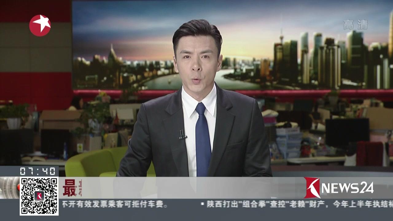 最新消息:吉林松原发生4.9级地震——哈尔滨  长春有震感