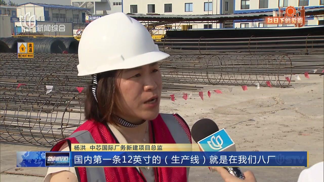 工人冒酷暑施工  推进集成电路产业发展