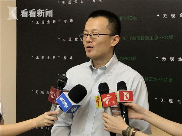 腾讯研究院产业经济研究中心主任、首席研究员李刚 (2).jpg
