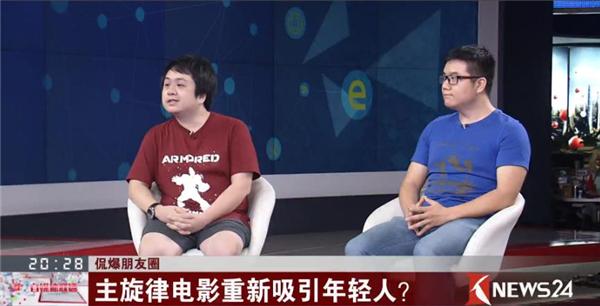 左起:影评人何言、导演王小钊