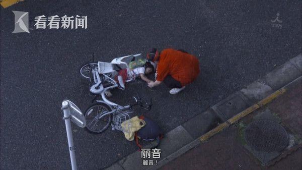 环奈和儿子摔倒在马路上