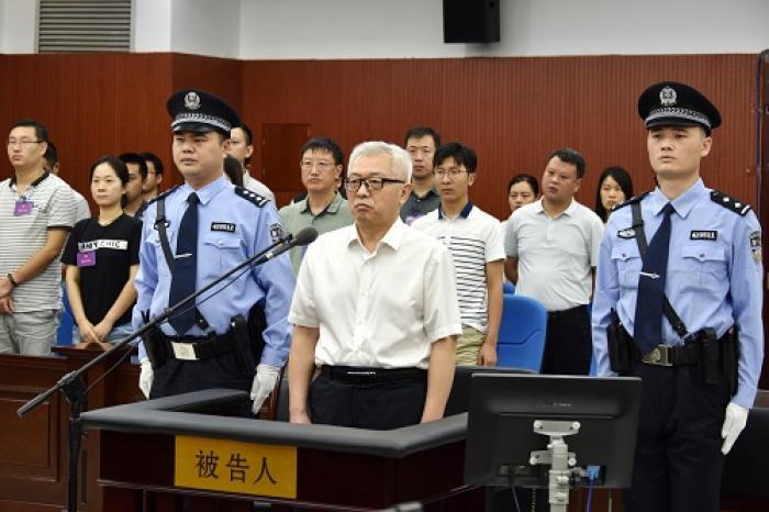 河南省政法委原书记吴天君一审被判11年 受贿超1100万