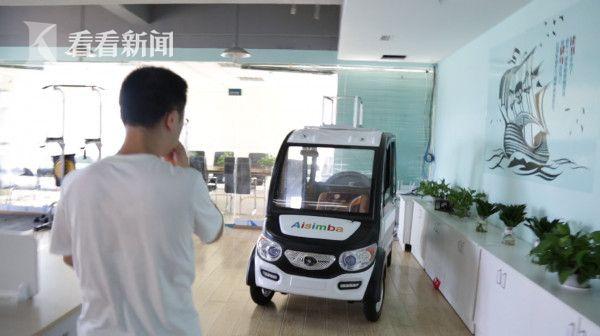 张亮公司的无人驾驶车辆