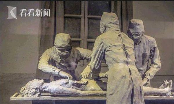 战犯供述残忍活体细菌实验录音曝光