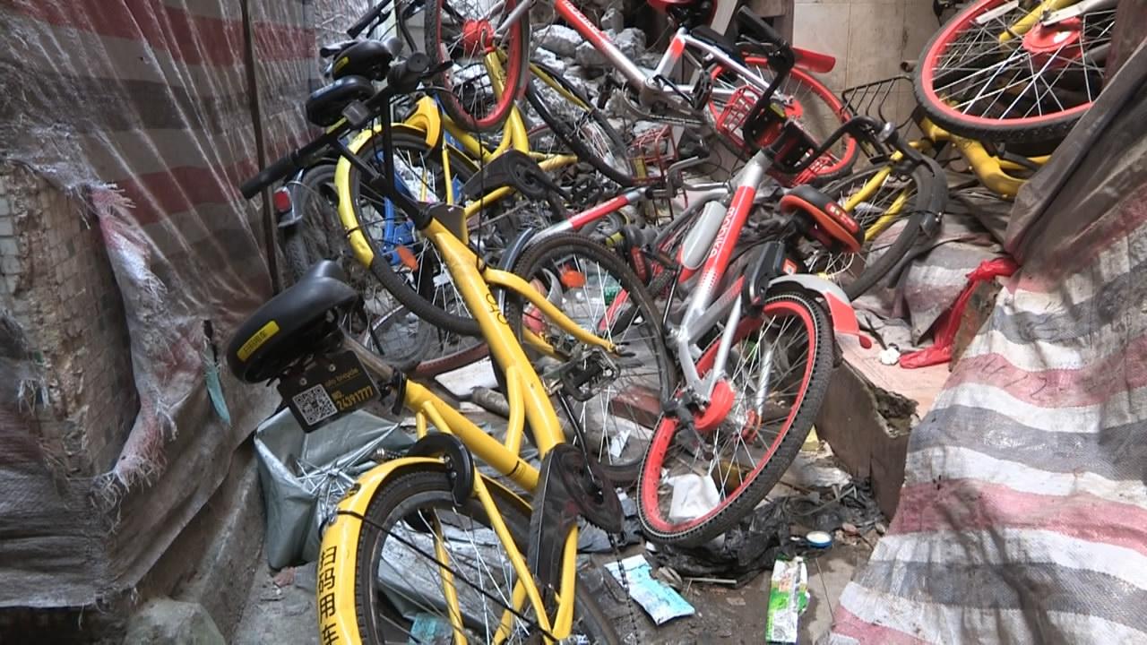 广州城中村拆迁 旧房藏上千台共享单车
