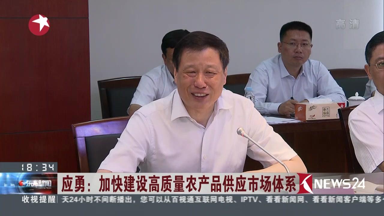 """应勇调研""""菜篮子工程""""建设  指出保障""""菜篮子""""是政府义不容辞责任"""