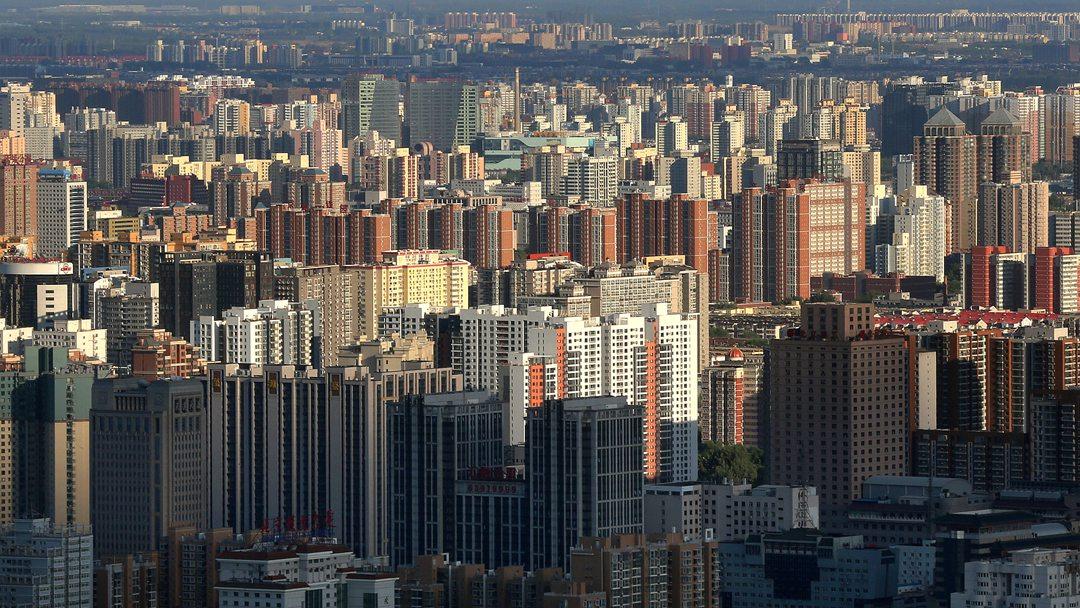 """迈向""""购租并举"""" 北京租房新政公开征求意见"""