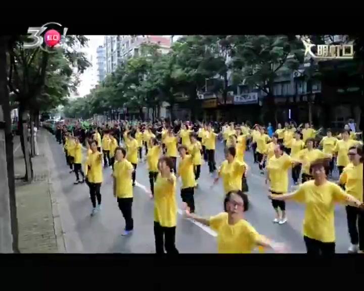 千人广播操展示 社区健身氛围浓