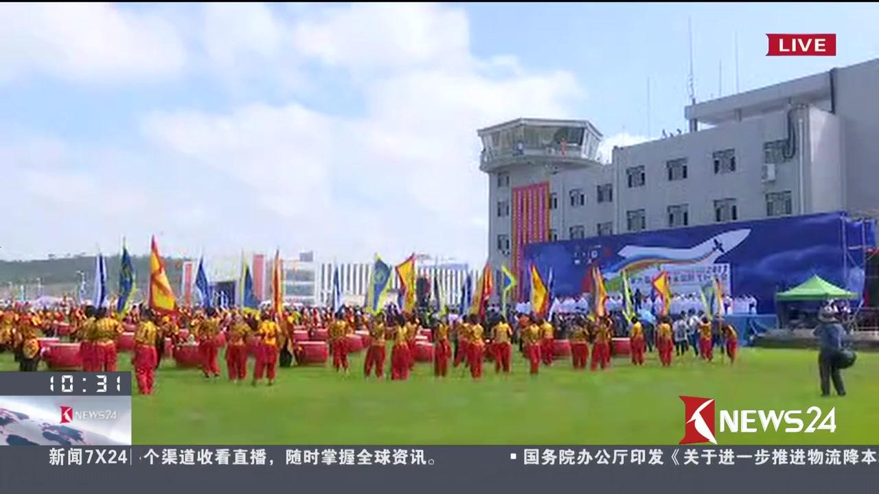 直播:第六届沈阳法库国际飞行大会