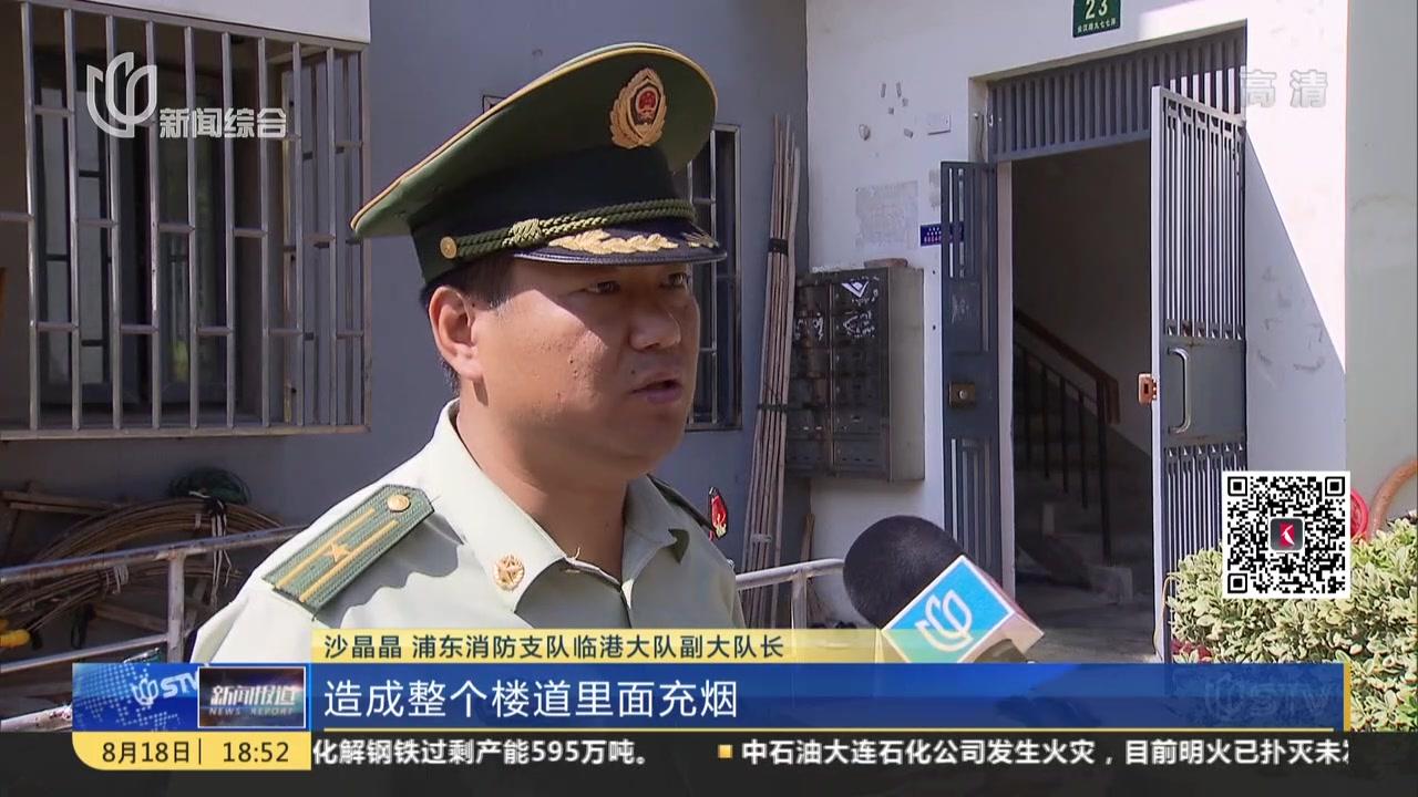 楼道内停放电瓶车  上海开出首张罚单