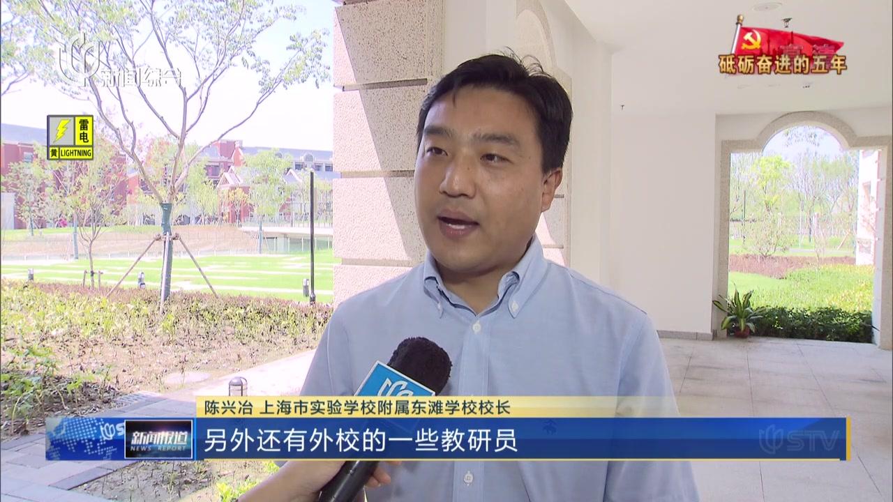 崇明:市区名校相继落户  城乡教育日趋均衡
