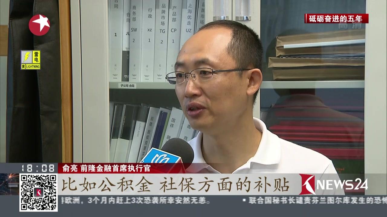 上海:拓展岗位增加渠道  上半年就业形势稳中向好