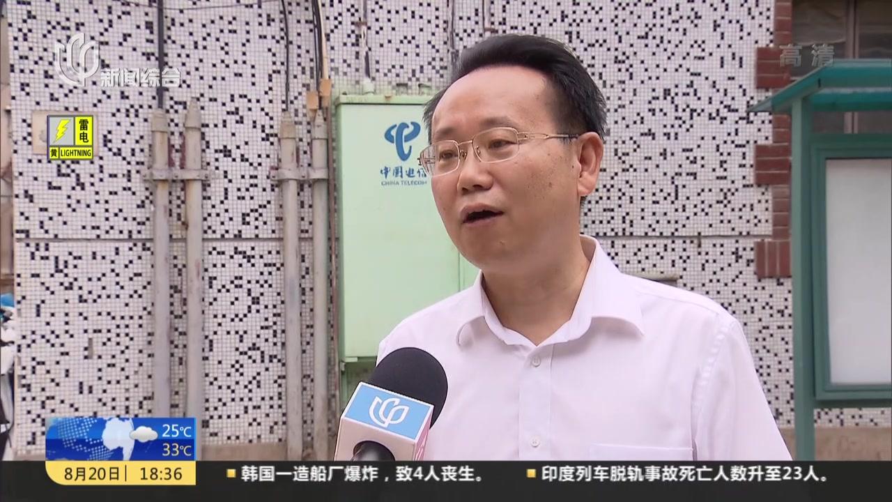 """虹口首例老公房成功加装电梯  """"欧阳模式""""有望复制推广"""