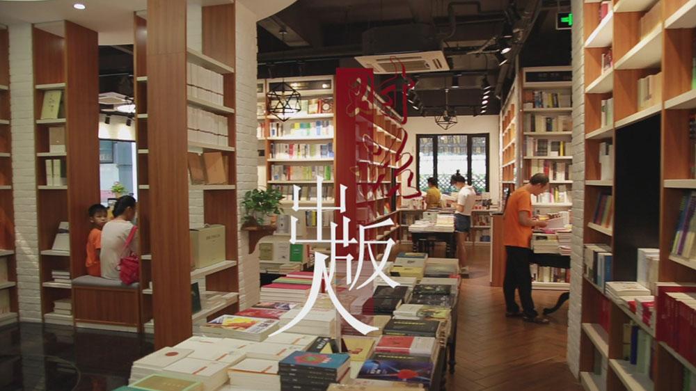 上海书展落幕 我们整理了12位社长的推荐书单