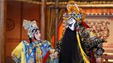 视频| 这部戏代表中国京剧首次亮相纽约大都会博物馆