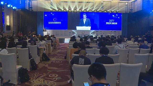 北京全球友好机场总裁论坛:未来北京将有双国际机场