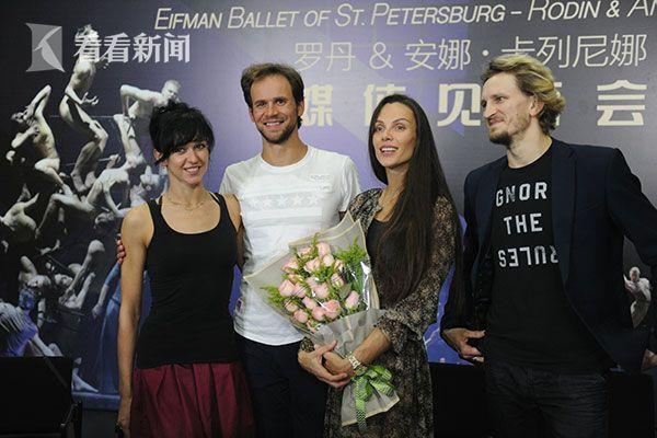 亮相发布会的艾夫曼芭蕾舞团四位主演