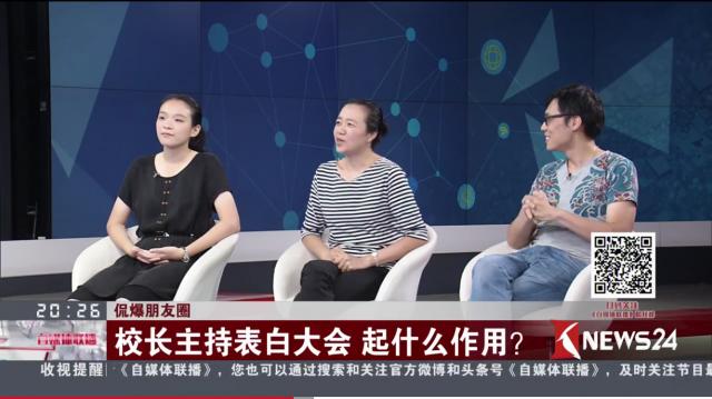 于雪梅:如果我是上海中学级别学校的校长我也会试试