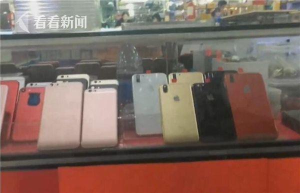 手机4.jpg
