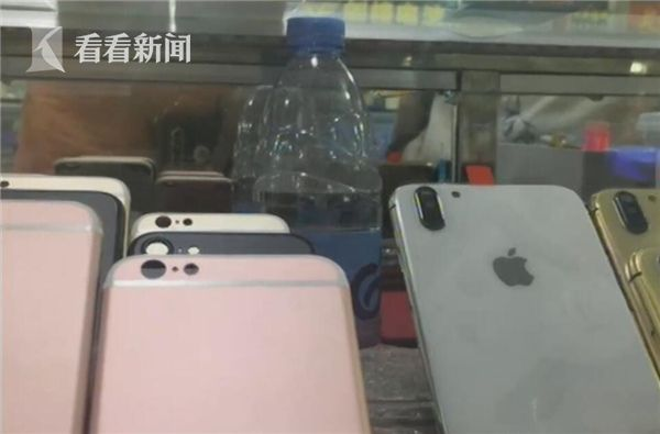 手机5.jpg