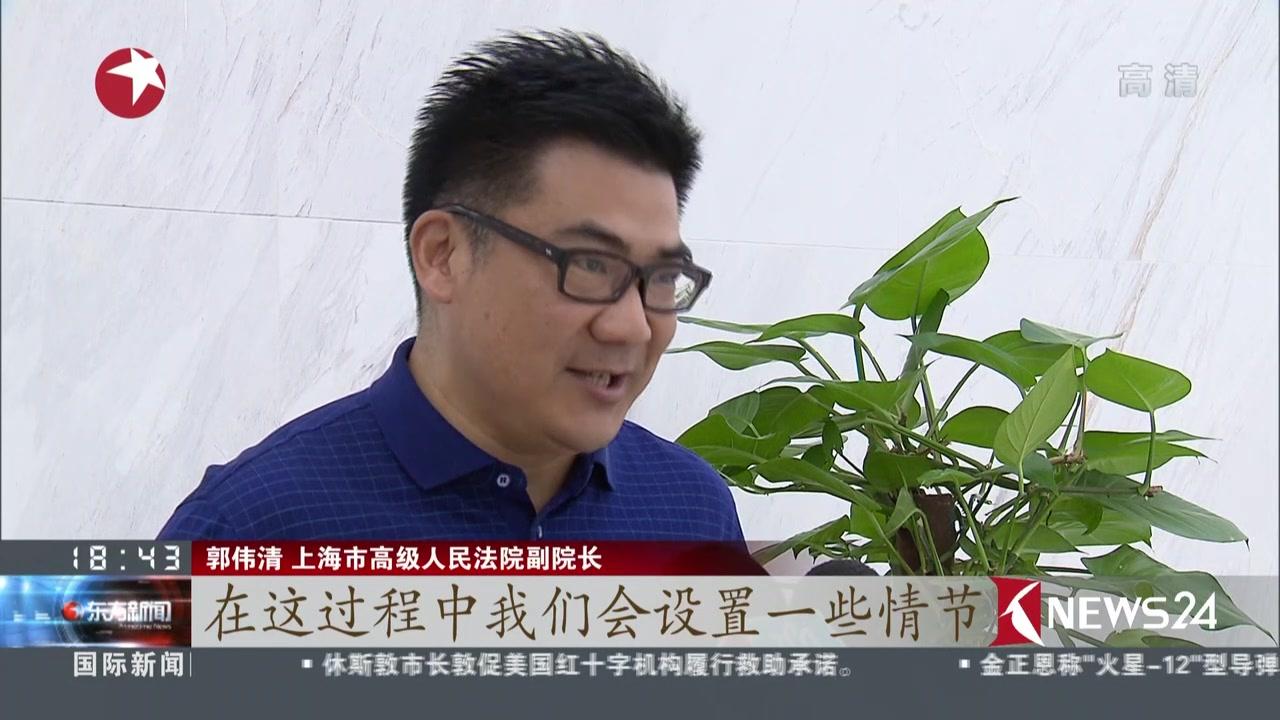 上海法院首创庭审面试  从法官助理中遴选法官