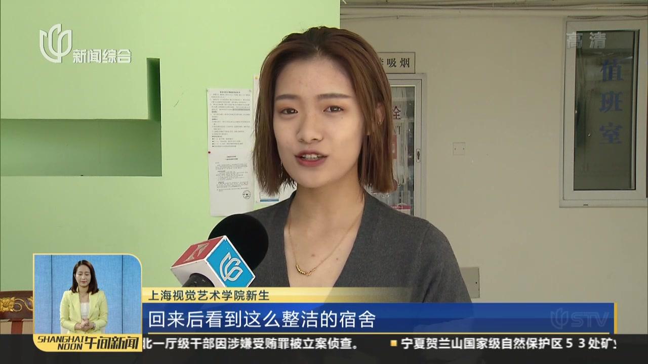 松江大学城改造学生公寓  全新面貌迎接新生到来