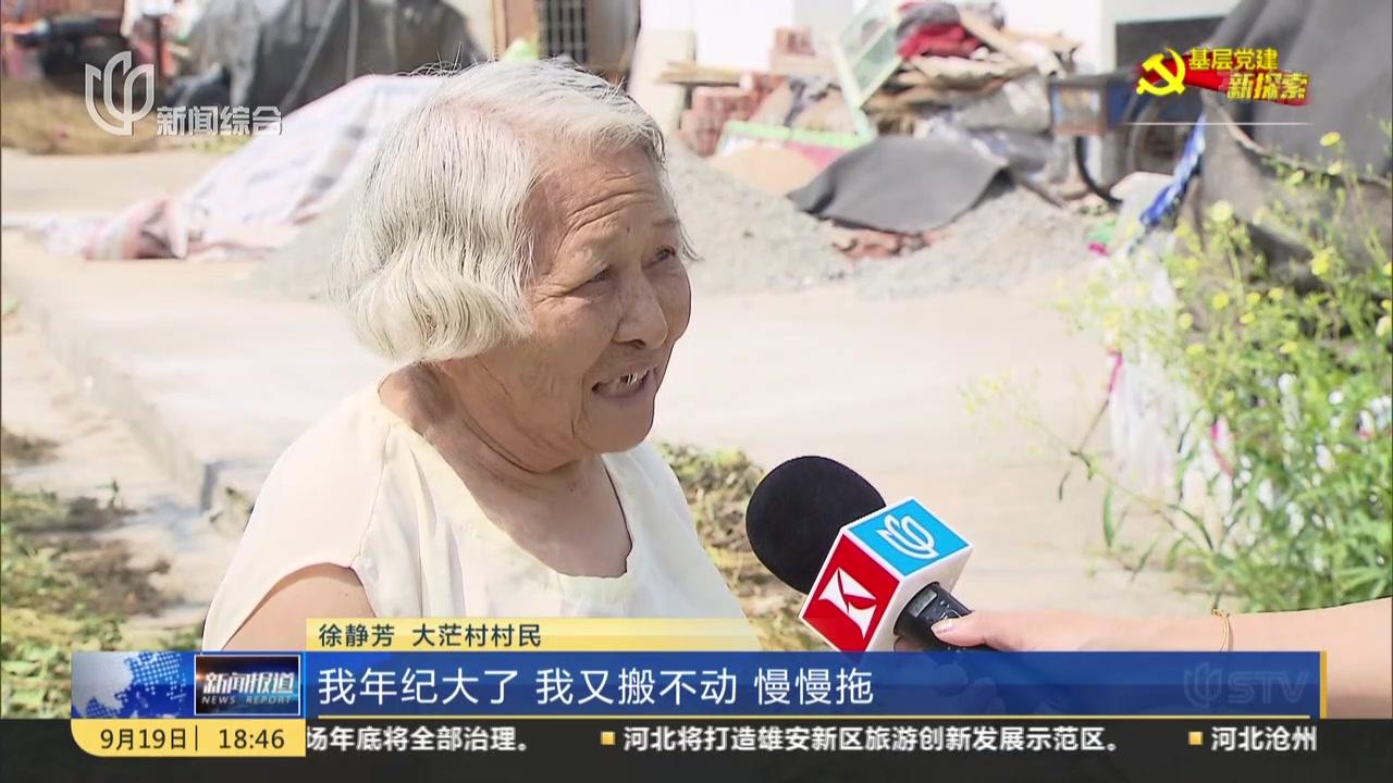 """金山朱泾:打造乡村""""红色阵地""""  探索党建新模式"""