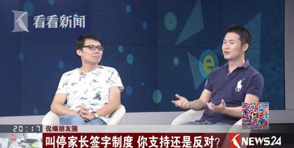 左起,媒体人沈彬、体育评论员许俊君