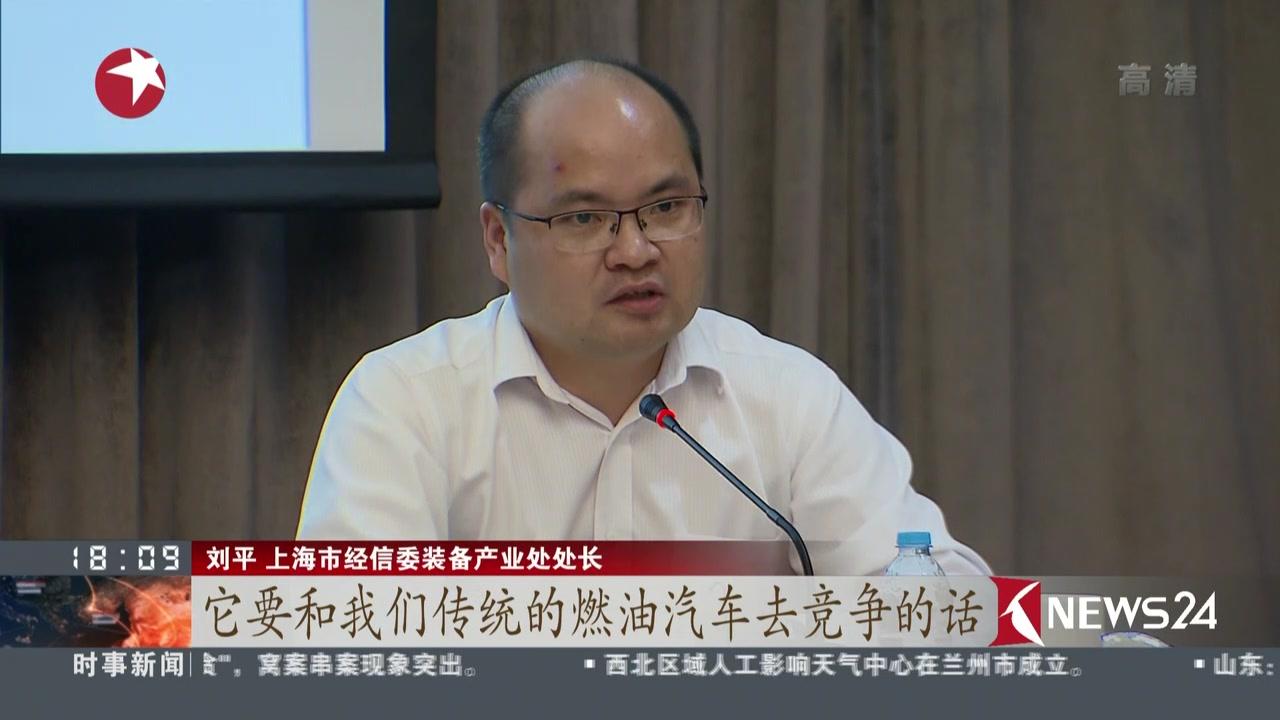 """上海率先发布""""燃料电池汽车发展规划""""  2030年相关产值突破3000亿元"""