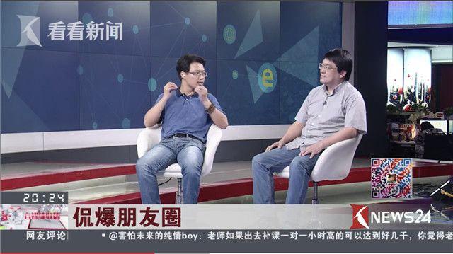 杨江:不用能成人的方法解决孩子问题