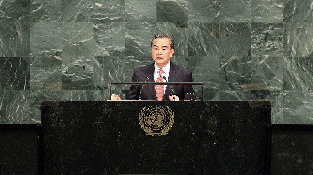 王毅联合国动情演讲:这星球不该有新的拥核国家