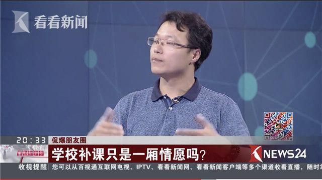 """杨江:补课问题很复杂 刘文展略""""幼稚"""""""