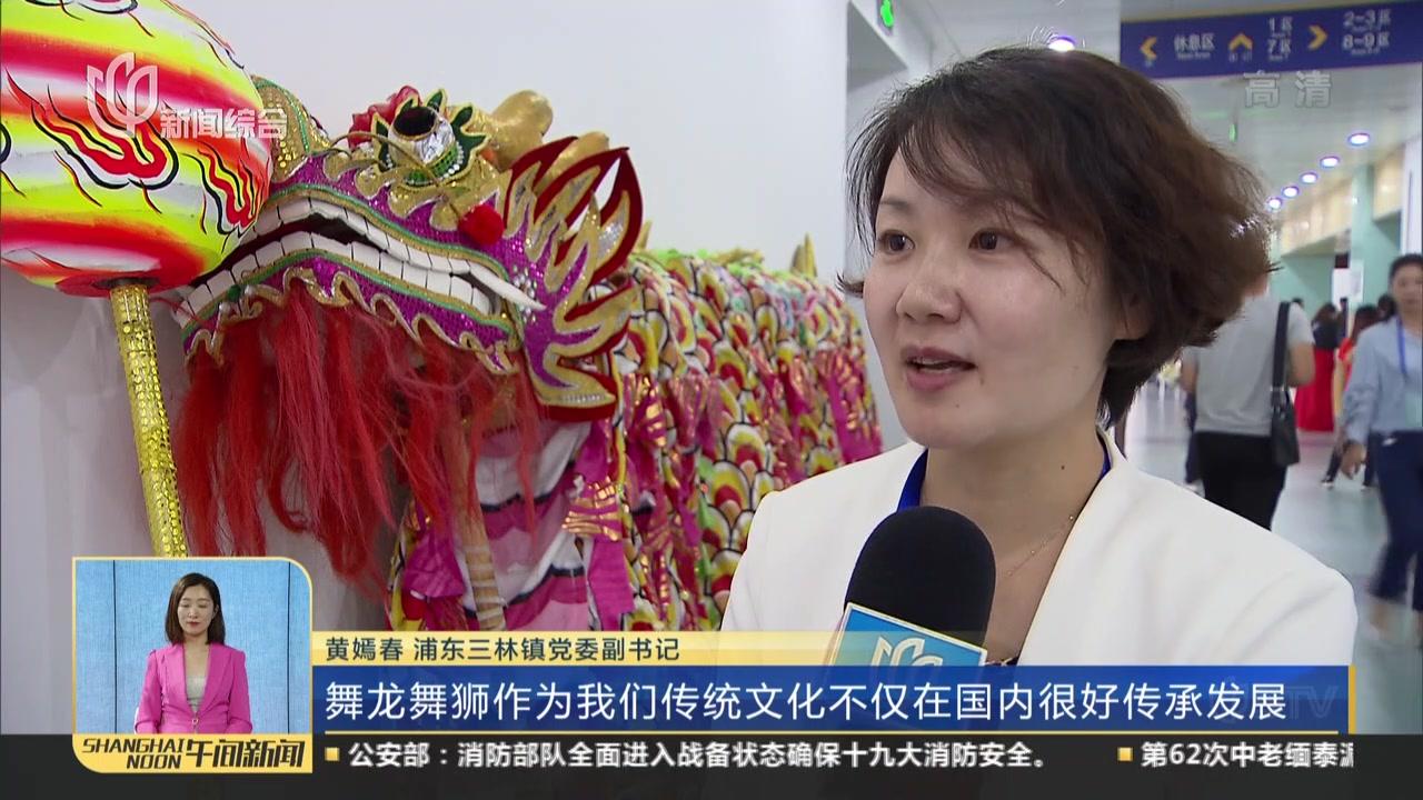 传承民族技艺  第六届世界龙狮锦标赛今天开幕