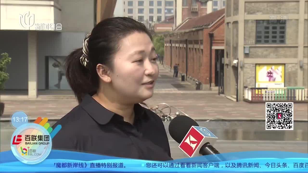 上海国际时尚中心:从老厂房到新地标