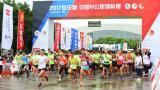 2017欢乐跑•中国10公里锦标赛上海站成功举行 诞生817名欢乐英雄
