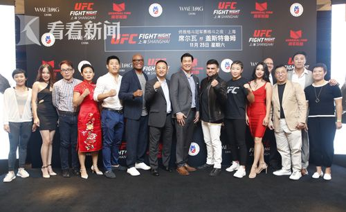 发布会嘉宾、格斗之夜选手和UFC中国举牌女郎于发布会后合影