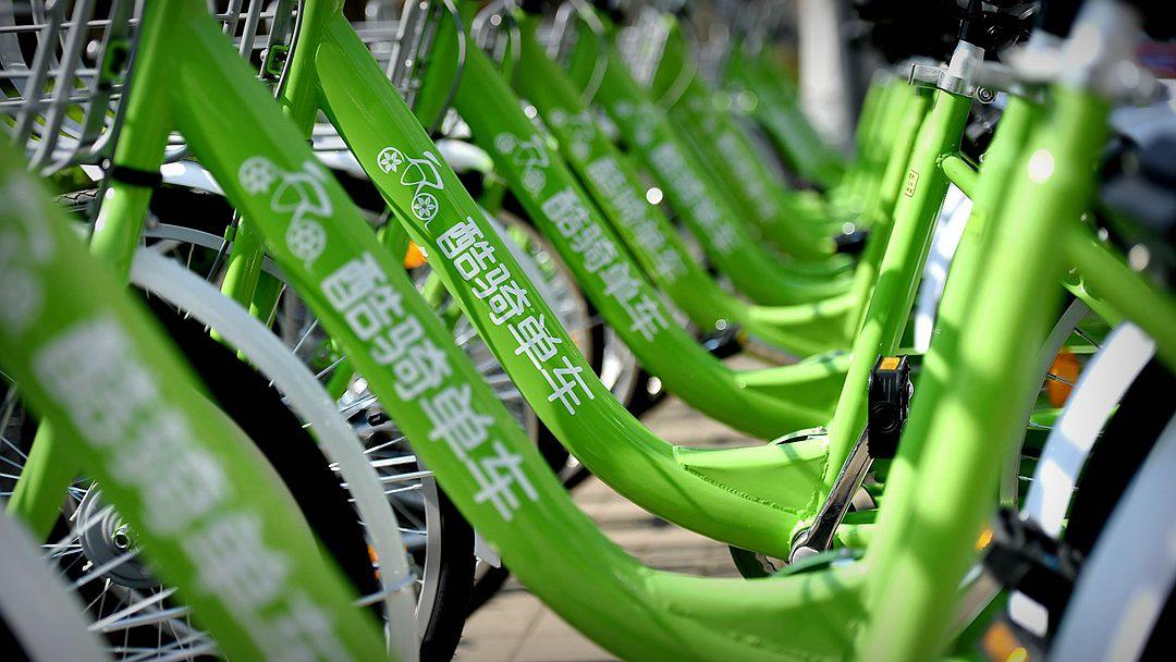 共享单车退押金难 酷骑单车退款地址是假的?