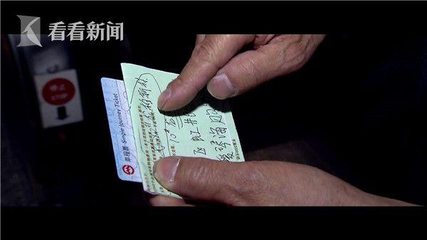 写着地址的纸条,是廖国年对上海唯一的认识。.jpg