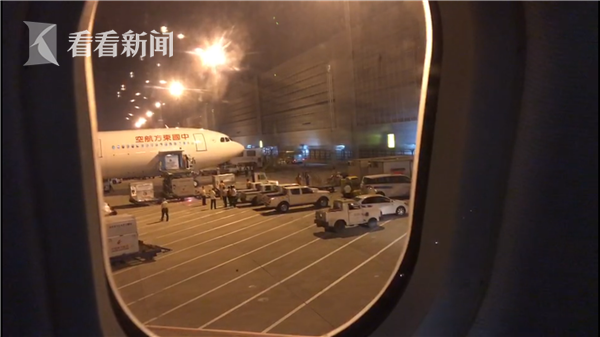 东航专机将飞往安提瓜和巴布达