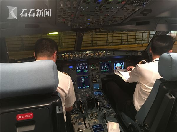 机组成员在机舱内召开准备会