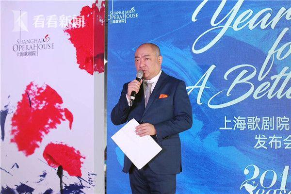 上海歌剧院院长许忠.jpg