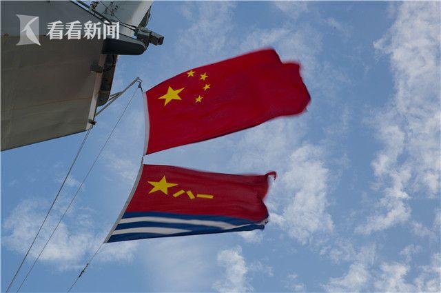 国旗海军旗飘扬.jpg