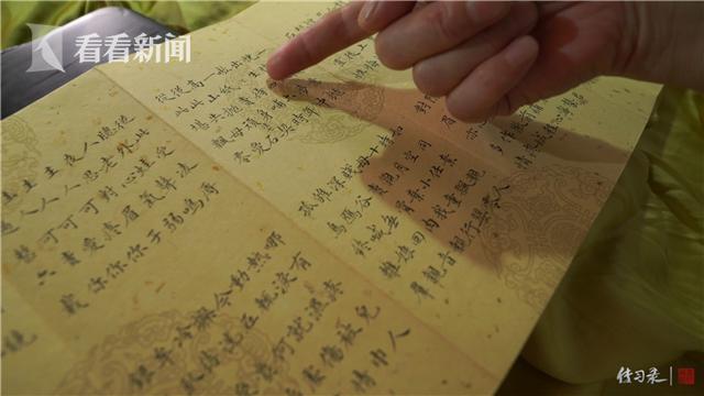 一幅对眉子歌,书写的是藏砚主人的身世经历