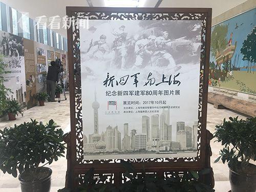 新四军建军80周年纪念活动微小人配合展览无名表情可爱表情图片