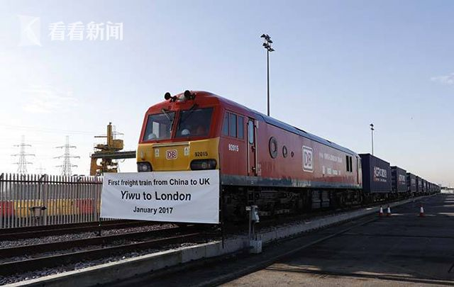 03 freight train yiwu to london.jpg